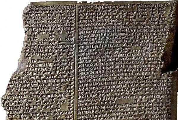 Epic-of-Gilgamesh-e1338165766364-600x405